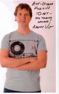 Алексей Viper