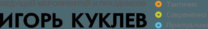 logo_png_700